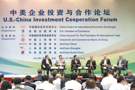 Main Forum III: The Role of U.S. Federal and Local Governments in Attracting Chinese Investment